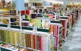 فروشگاه پارچه تریکو